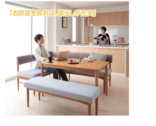 【本体別売】ソファーカバー アームソファ(背部...の説明画像9