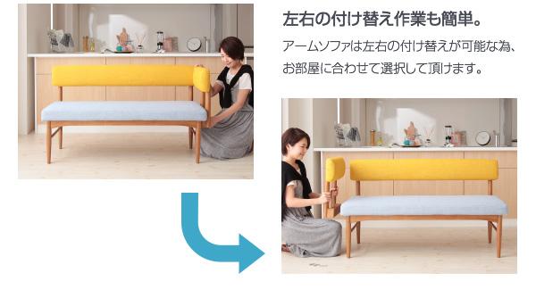 【本体別売】ソファーカバー アームソファ(背...の説明画像12