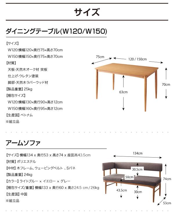 【本体別売】ソファーカバー アームソファ(背...の説明画像19