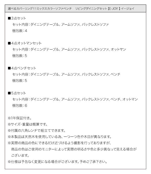 【本体別売】ソファーカバー アームソファ(背...の説明画像22