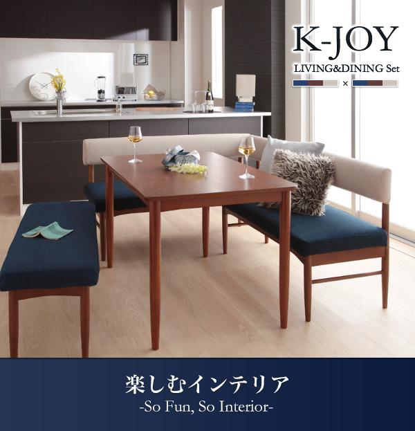 おすすめ!洗えるカバーリング!!ソファーダイニングテーブルセット【K-JOY】ケージョイ画像01