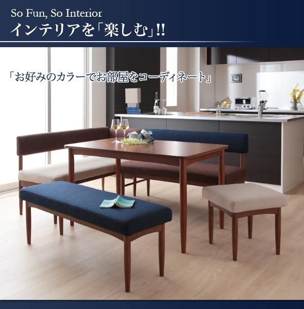 おすすめ!洗えるカバーリング!!ソファーダイニングテーブルセット【K-JOY】ケージョイ画像03