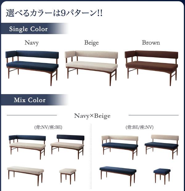 おすすめ!洗えるカバーリング!!ソファーダイニングテーブルセット【K-JOY】ケージョイ画像04