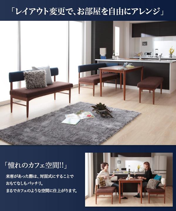 おすすめ!洗えるカバーリング!!ソファーダイニングテーブルセット【K-JOY】ケージョイ画像08