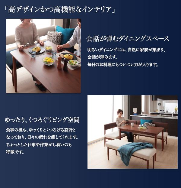おすすめ!洗えるカバーリング!!ソファーダイニングテーブルセット【K-JOY】ケージョイ画像09