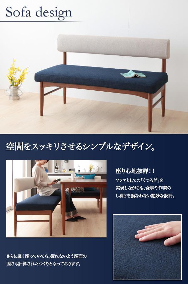 おすすめ!洗えるカバーリング!!ソファーダイニングテーブルセット【K-JOY】ケージョイ画像10