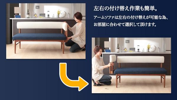 おすすめ!洗えるカバーリング!!ソファーダイニングテーブルセット【K-JOY】ケージョイ画像11