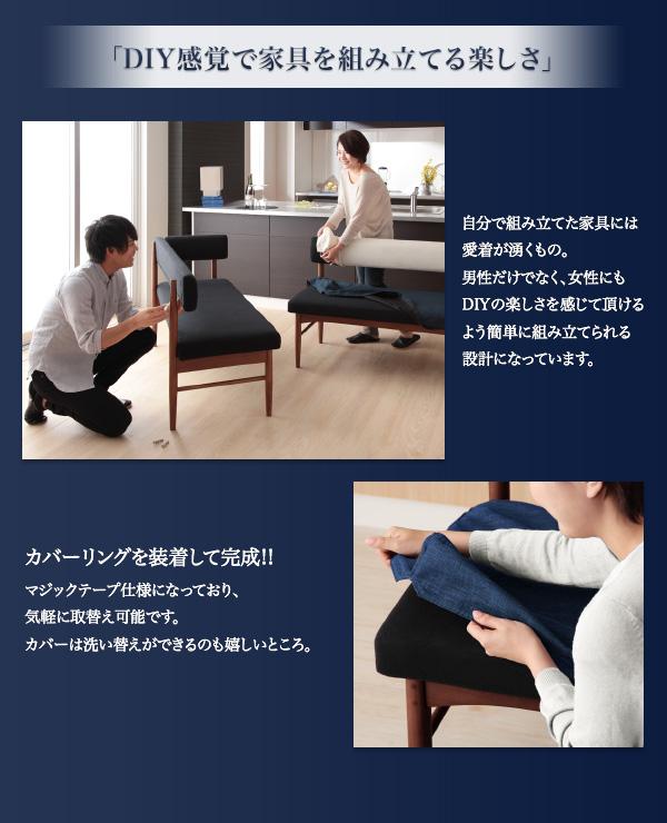 おすすめ!洗えるカバーリング!!ソファーダイニングテーブルセット【K-JOY】ケージョイ画像12