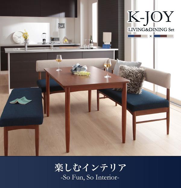 おすすめ!洗えるカバーリング!!ソファーダイニングテーブルセット【K-JOY】ケージョイ画像19