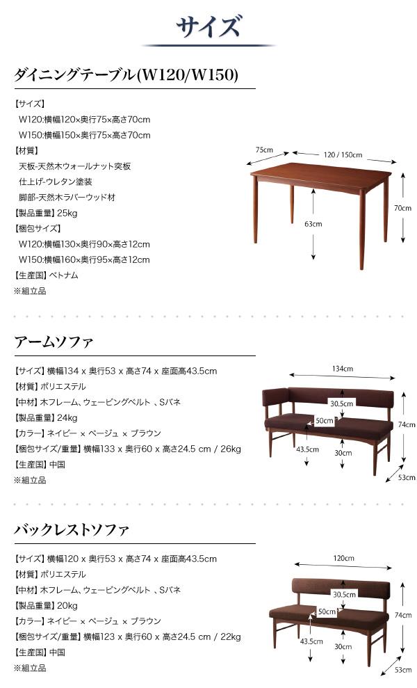 おすすめ!洗えるカバーリング!!ソファーダイニングテーブルセット【K-JOY】ケージョイ画像20