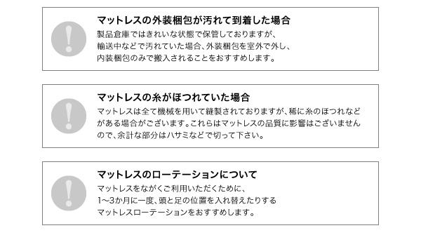 マットレス シングル【EVA】ブラウン ホテルプレミアムポケットコイル 硬さ:デュオソフト 日本人技術者設計 超快眠マットレス抗菌防臭防ダニ2層コイル【EVA】エヴァ