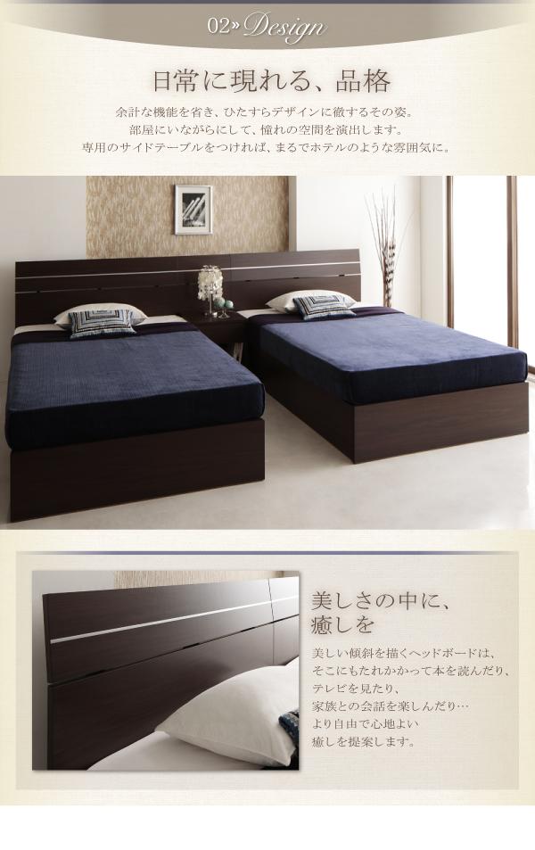 家族で寝られるホテル風モダンベッド【Confianza】コンフィアンサ