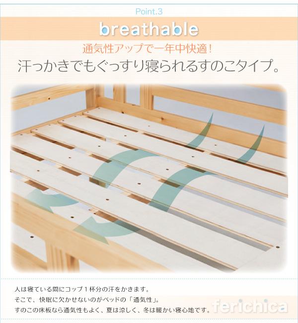 すのこベッド タイプが選べる頑丈収納式ロータイプ3段ベッド【ferichica】フェリチカ画像08