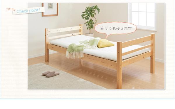 すのこベッド タイプが選べる頑丈収納式ロータイプ3段ベッド【ferichica】フェリチカ画像09