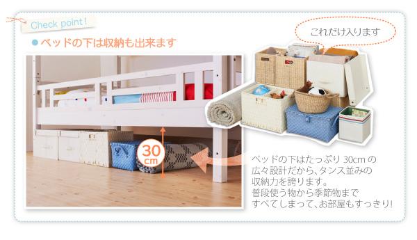 すのこベッド タイプが選べる頑丈収納式ロータイプ3段ベッド【ferichica】フェリチカ画像12