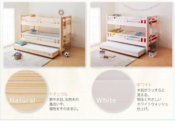 すのこベッド タイプが選べる頑丈収納式ロータイプ3段ベッド【ferichica】フェリチカ画像15