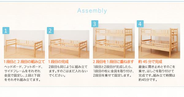 すのこベッド タイプが選べる頑丈収納式ロータイプ3段ベッド【ferichica】フェリチカ画像17
