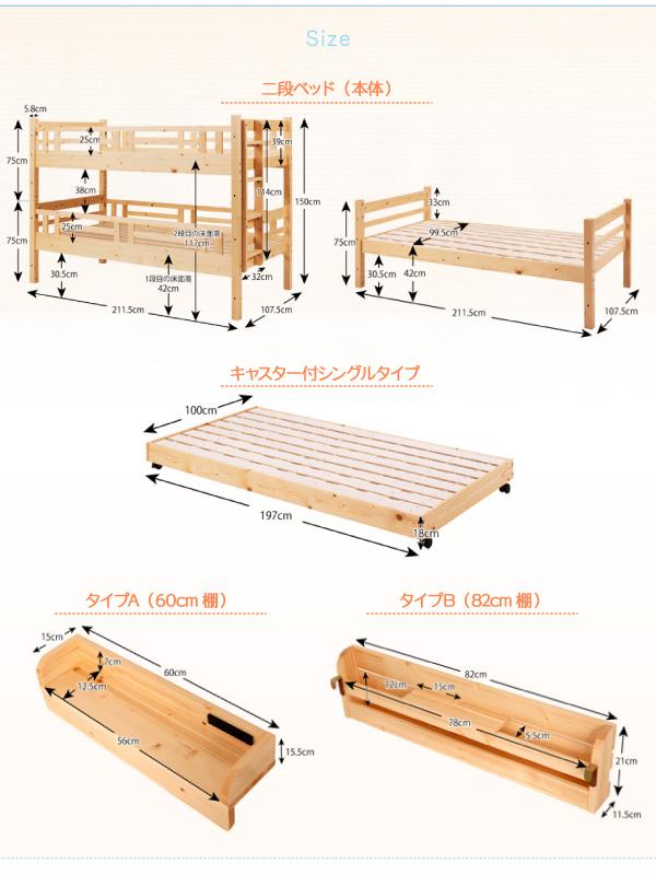 すのこベッド タイプが選べる頑丈収納式ロータイプ3段ベッド【ferichica】フェリチカ画像18