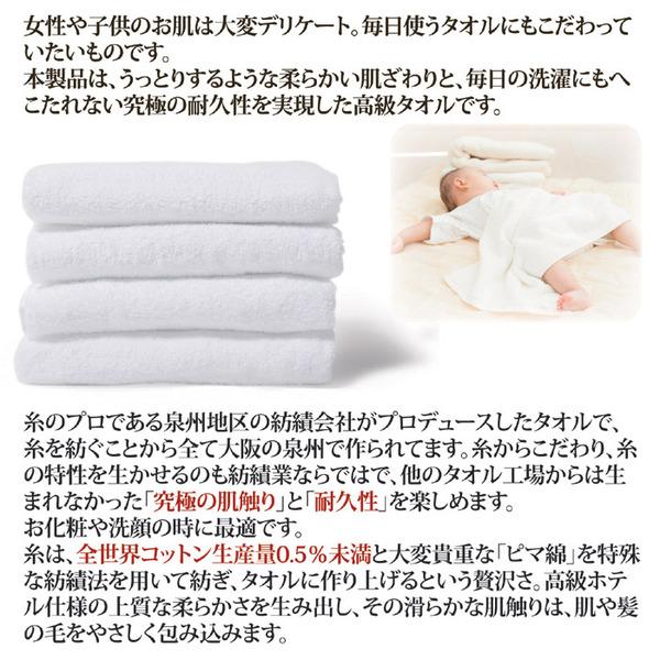 泉州の高級フェイスタオル 【若草色】 綿100% 日本製の商品説明