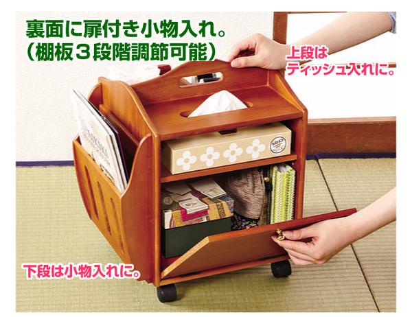 サイドワゴン/便利ワゴン 木製(天然木) マガジンラック/小物入れ/取っ手/キャスター付き