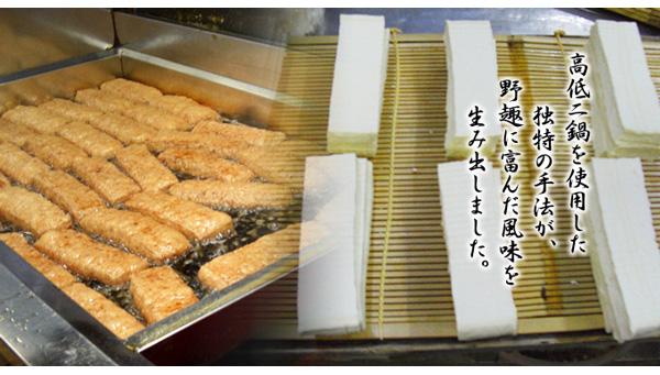 新潟県長岡市栃尾名物「揚げ正」のジャンボ油揚げ...の説明画像3