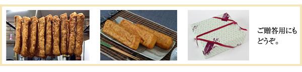 新潟県長岡市栃尾名物「揚げ正」のジャンボ油揚げ...の説明画像7