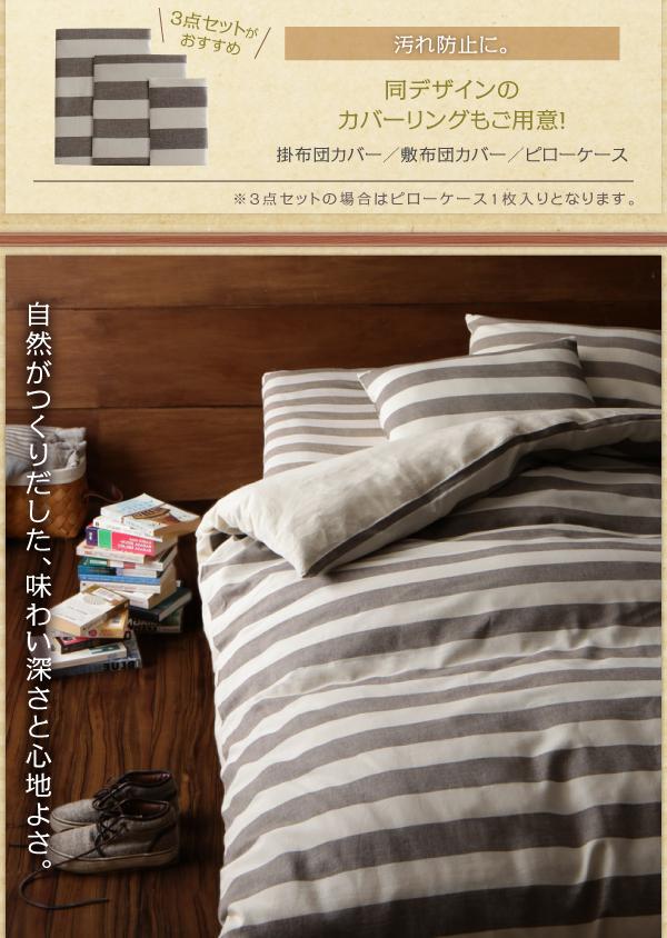 【単品】敷布団 シングル【ORNER】グレー 日本製 インド綿100%の丸ごと洗える寝具 北欧風先染めボーダーデザイン【ORNER】オルネ