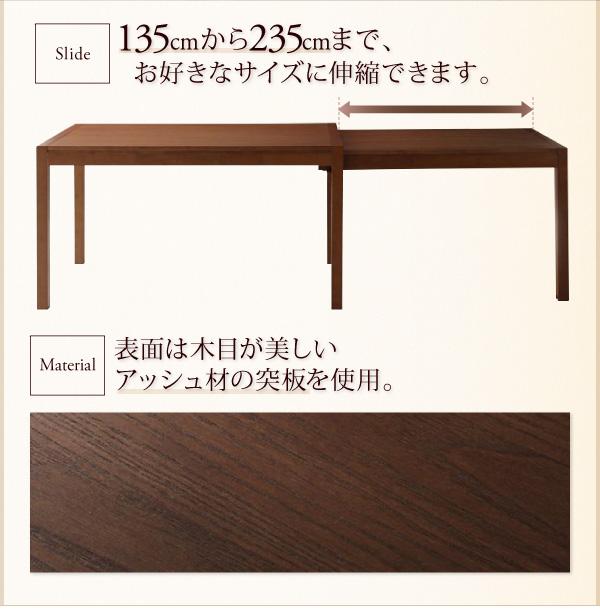 ダイニングセット 4点セット(テーブル+チェア...の説明画像8