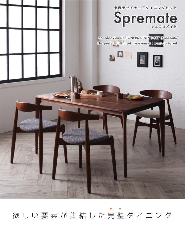 【テーブルなし】チェアA(エルボー×2脚組)【...の説明画像1