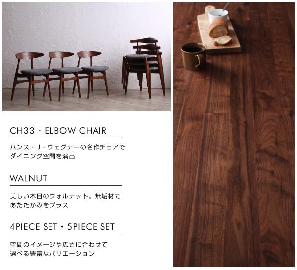 【テーブルなし】チェアA(エルボー×2脚組)【...の説明画像2