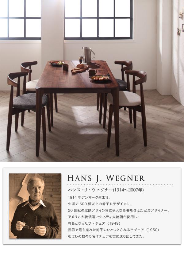 【テーブルなし】チェアA(エルボー×2脚組)【...の説明画像3