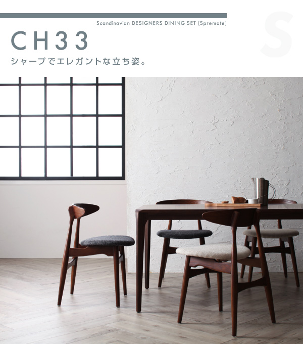 【テーブルなし】チェアA(エルボー×2脚組)【...の説明画像6