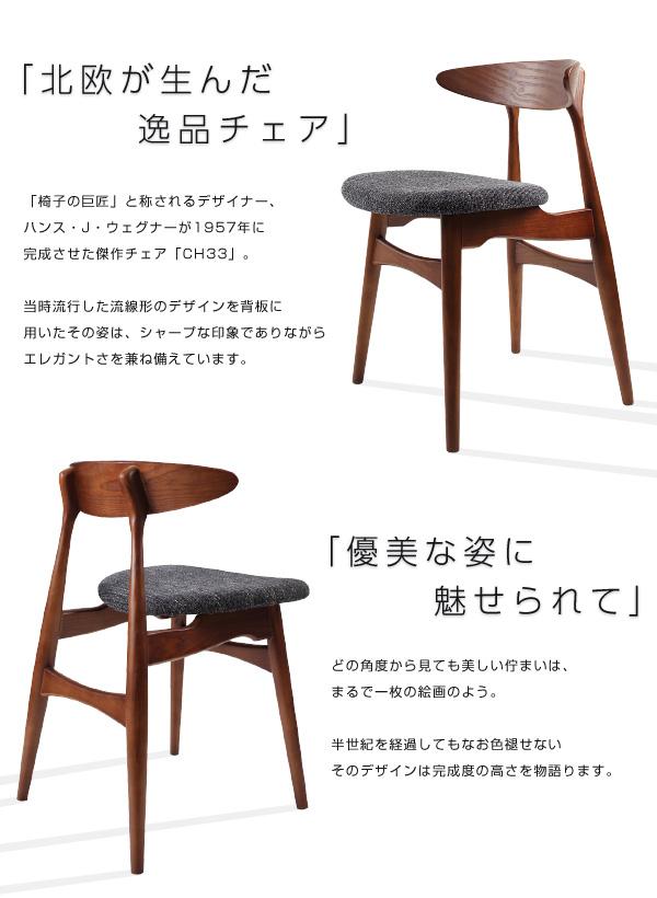 【テーブルなし】チェアA(エルボー×2脚組)【...の説明画像7