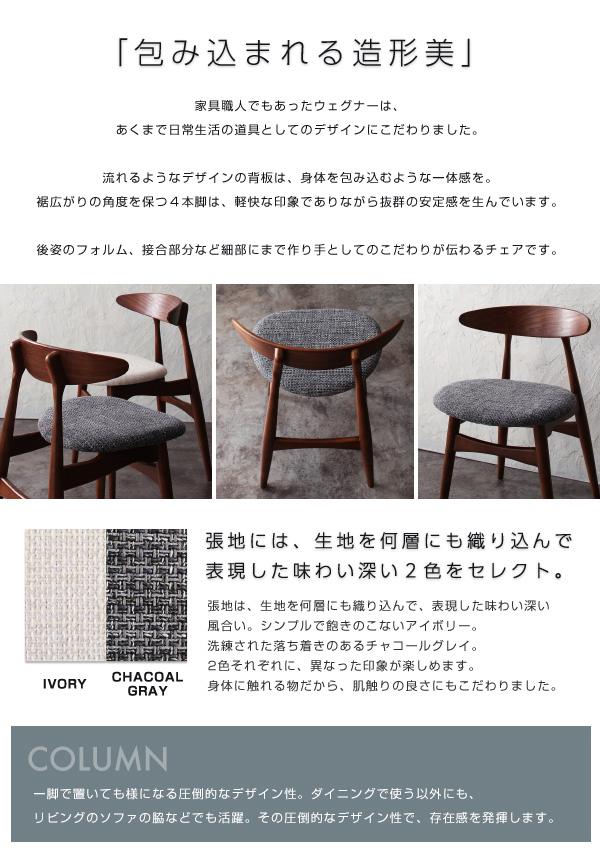 【テーブルなし】チェアA(エルボー×2脚組)【...の説明画像8