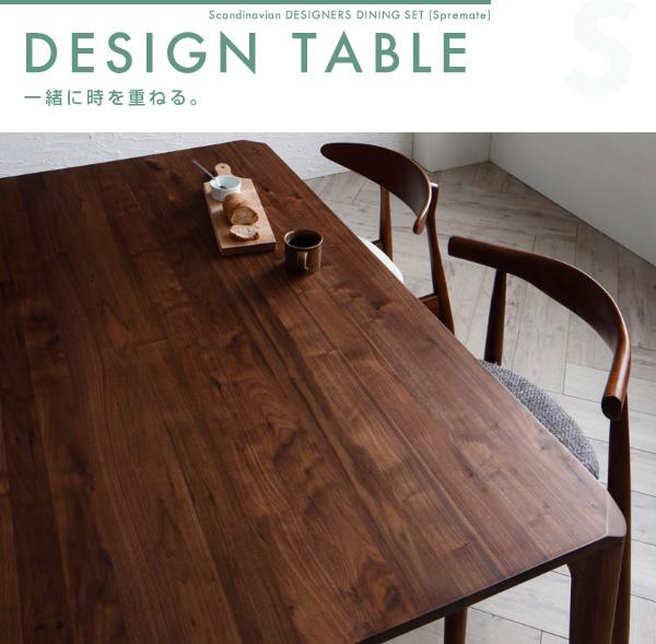 【テーブルなし】チェアA(エルボー×2脚組)...の説明画像10