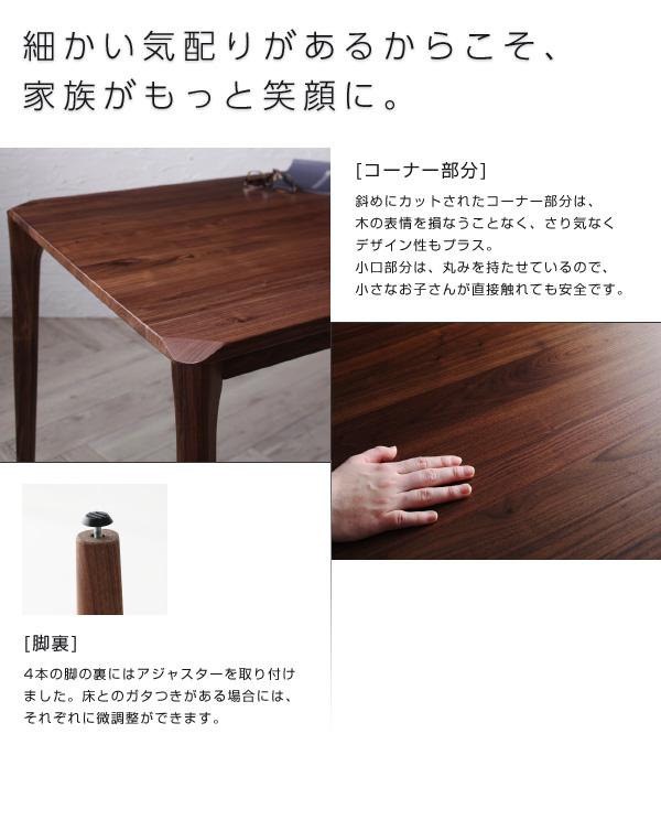 【テーブルなし】チェアA(エルボー×2脚組)...の説明画像13