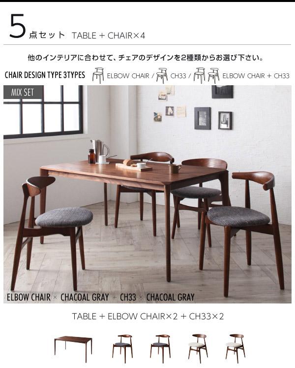 【テーブルなし】チェアA(エルボー×2脚組)...の説明画像18
