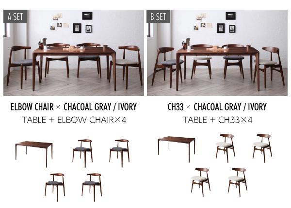 【テーブルなし】チェアA(エルボー×2脚組)...の説明画像19