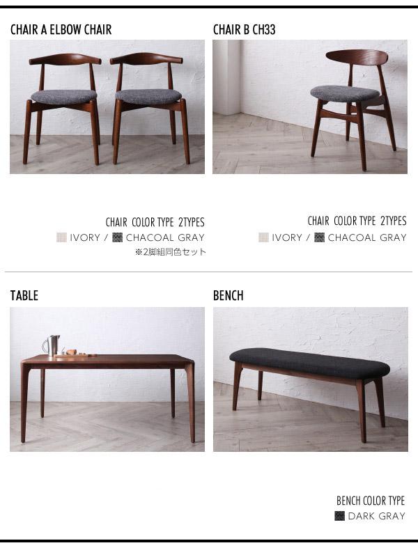 【テーブルなし】チェアA(エルボー×2脚組)...の説明画像21