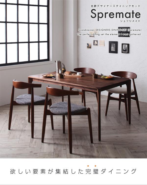 【テーブルなし】チェアA(エルボー×2脚組)...の説明画像23