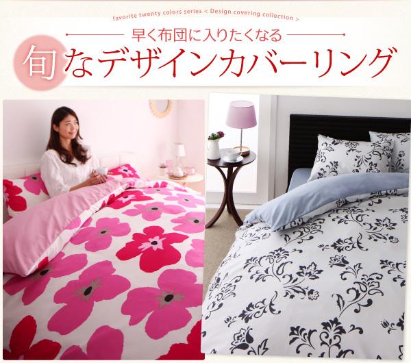 布団カバーセット 3点セット シングル【ベッド...の説明画像2
