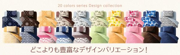 布団カバーセット 3点セット シングル【ベッド...の説明画像4