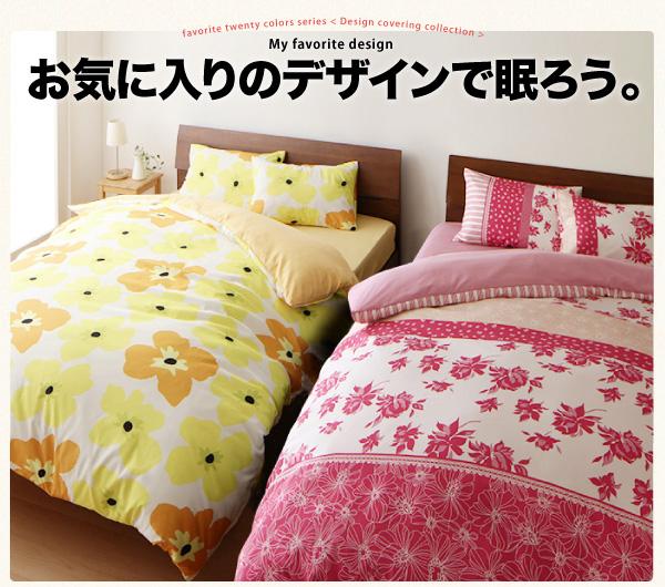 布団カバーセット 3点セット シングル【ベッド...の説明画像5
