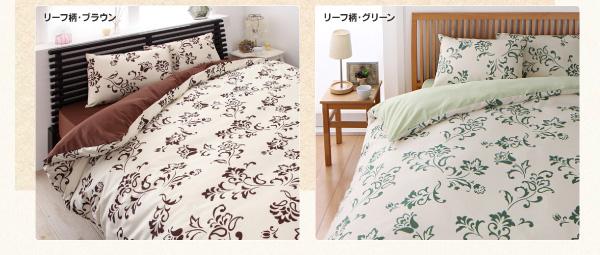 布団カバーセット 3点セット シングル【ベッド...の説明画像8