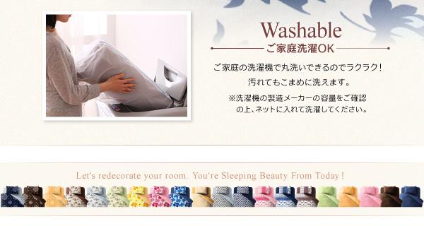 布団カバーセット 3点セット セミダブル【和...の説明画像20