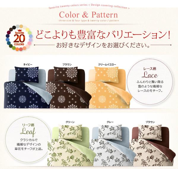 布団カバーセット 3点セット セミダブル【和...の説明画像21