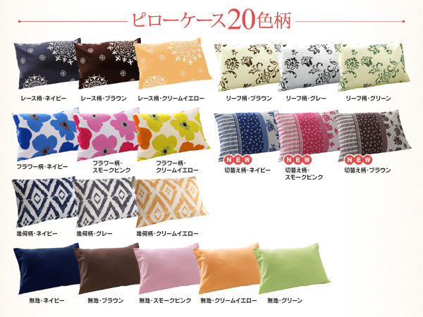 布団カバーセット 3点セット セミダブル【和...の説明画像28