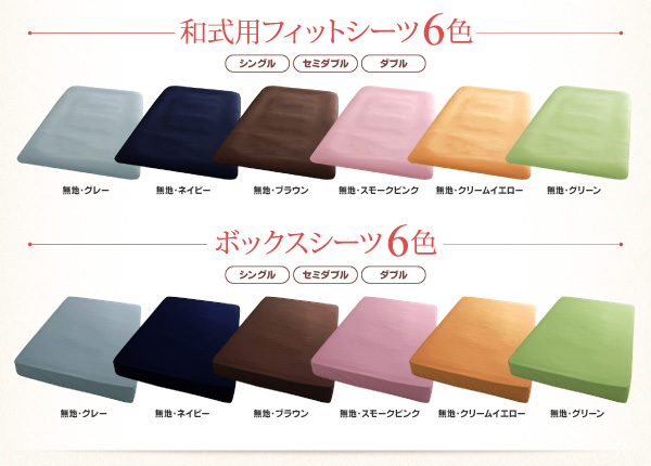 布団カバーセット 3点セット セミダブル【和...の説明画像29
