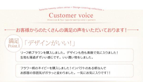 布団カバーセット 3点セット セミダブル【和...の説明画像33
