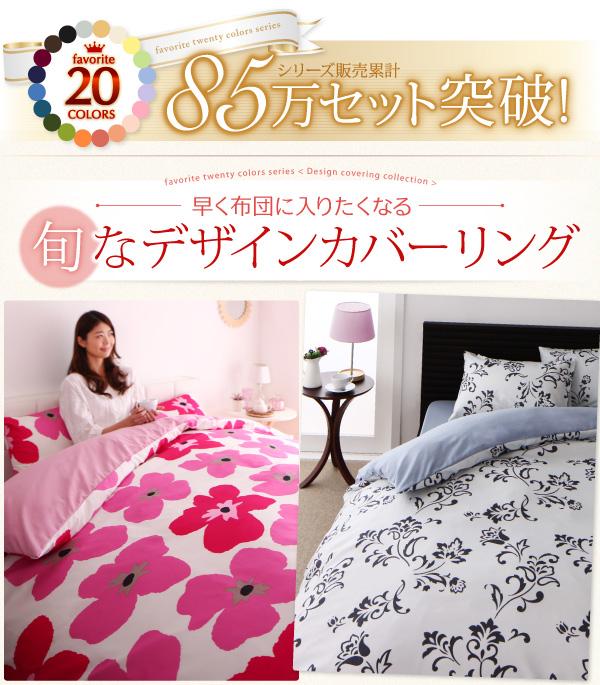 布団カバーセット 3点セット セミダブル【和...の説明画像35
